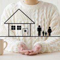 安全な場所に家を買うためにできること